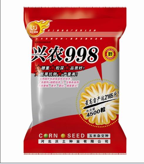 兴农998